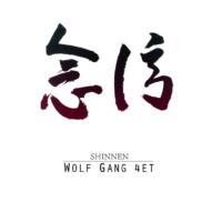 Wolf Gang 4et - Shinnen